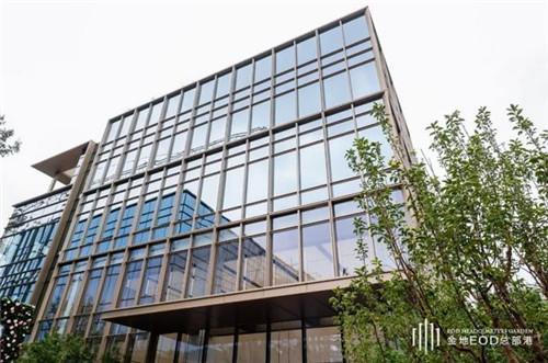 办公空间升级迭代 金地EOD总部港唤醒商机潜力无限