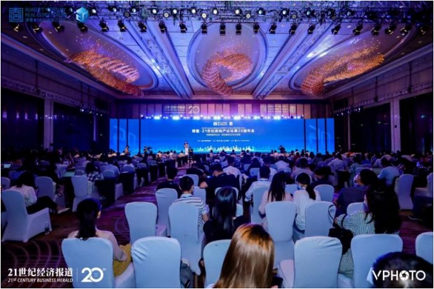 2020博鳌21世纪房地产论坛圆满闭幕,中国地产金砖奖揭晓