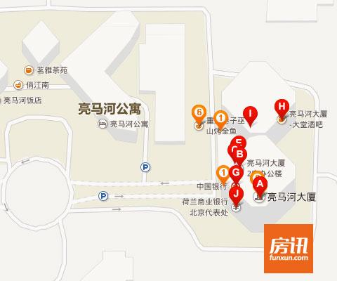北京亮马河大厦位置图