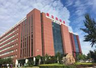 新元科技园