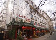 华腾灯市口商务楼