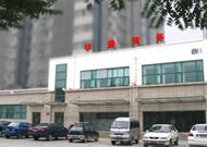 华腾拓展商务楼