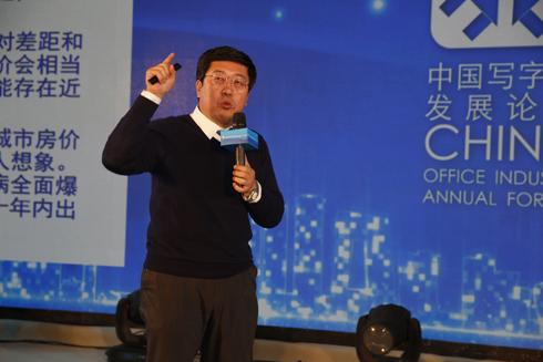 董藩确认出席第八届中国产业地产发展论坛