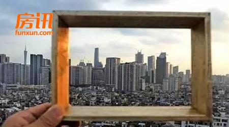 济南取消购房和投资纳税落户条件限制