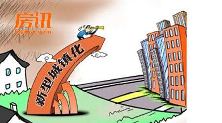 上海静安商业用地调整为四类住宅用地 为社会租赁住宅