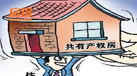"""北京新政加快推进""""租购并举""""意味着什么"""