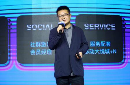首倡重度运营 中粮集团地产板块北京区域全新品牌战略