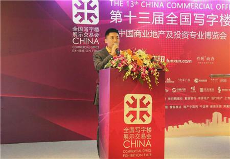 朱凯:树北京保利商办品牌大旗 构筑企业资产长城