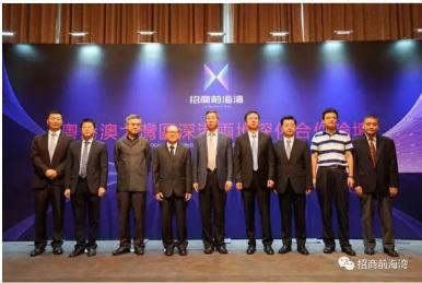 本次活动,由招商局蛇口工业区控股股份有限公司,深圳市前海蛇口自贸