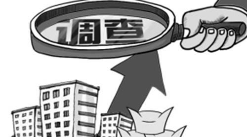 推行两部委政府购买公租房运营管理试点已定