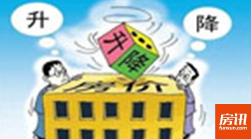 住建部原副部长:将房地产税分拆成四个税可烫平泡沫