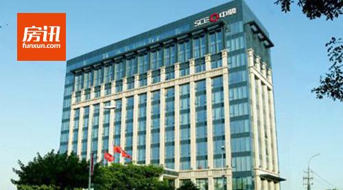 中骏集团再获银行最多3.9亿港元定期贷款