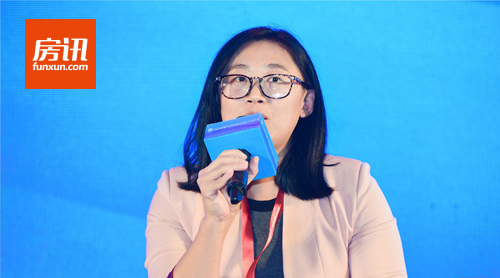 丛云凌:产业地产轻资产化核心是产业运营和服务