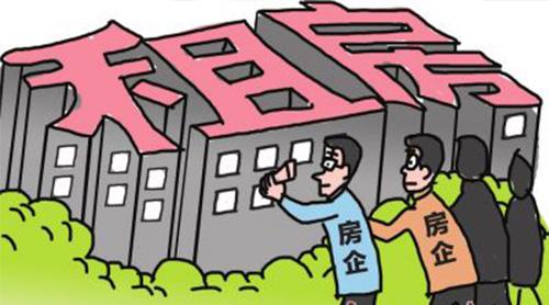 北京租房市场调查:整体略降 有中介折价出租