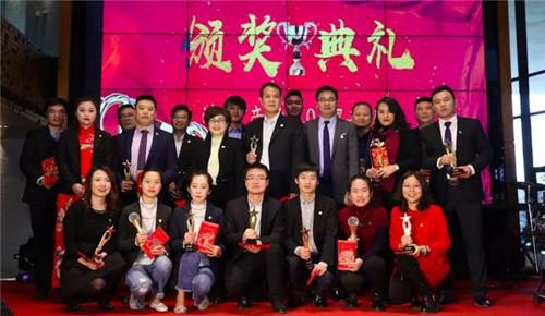2018鸿坤产业年会:领航创新,服务同行