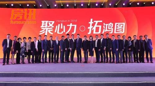 王玉然:鸿坤产业要做中国领先的创新产业园区运营商