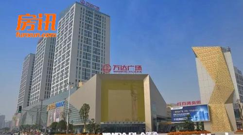 企业新闻    2018年,万达广场将在河南沃土上继续深耕细作,鹤壁,商丘