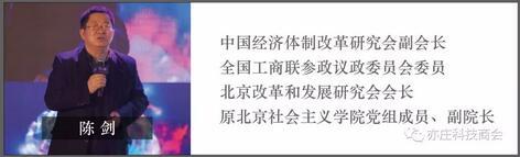 亦庄科技商会走进鸿坤云时代 解读城市副中心建设规划