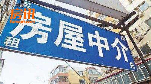 北京中介行业呈现高度寡头 中小机构可发力郊区县