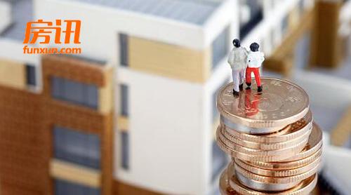 房企负债率创13年新高 万科A负债破万亿绿地7700亿