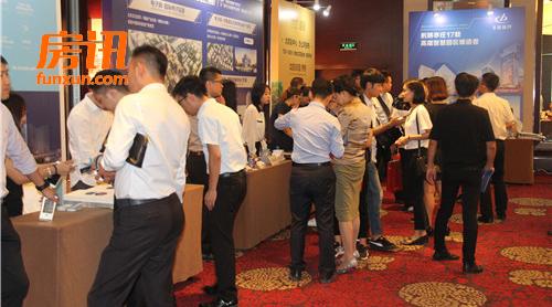 中国商业地产及投资专业博览会26日北京开幕