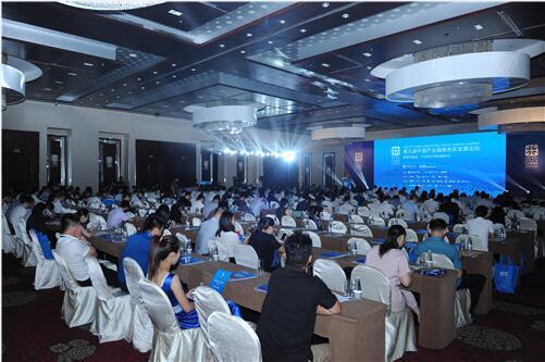第十届中国产业园商务区发展论坛聚焦模式创新