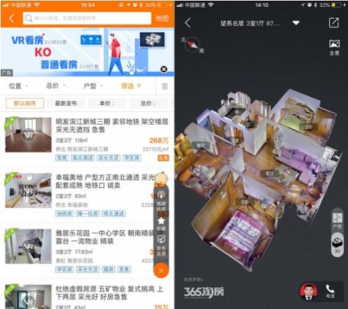 app头部图片素材