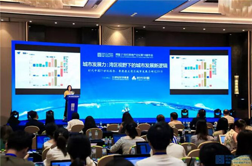 21世纪经济发展_21世纪中国经济社会发展研究文库