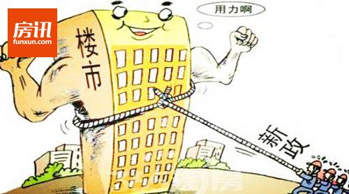 新闻中心 今日头条            同日,招商局蛇口工业区控股股份有限
