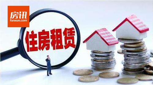 人民日报评论:加强对租房平台监管 维护租客切身利益