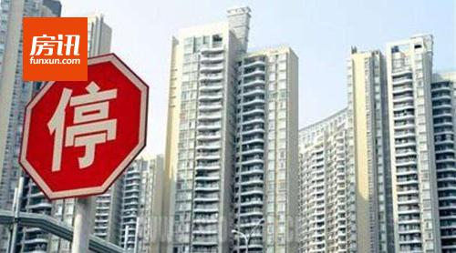 上海多部门联动专项整治房地产市场秩序