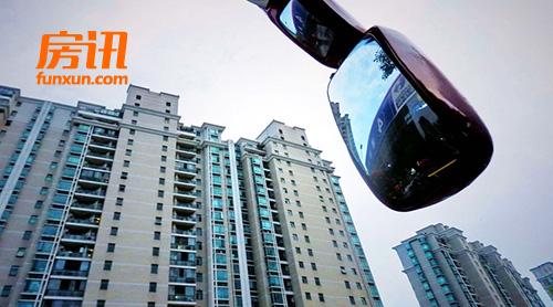 住房贷款利息抵扣怎么定?专家:普通住房标准需调整