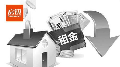 北京市住建委:北京租房市场量价回落