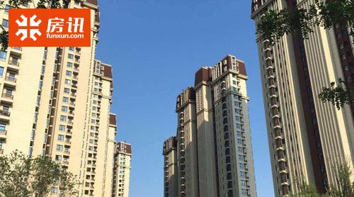 三季度天津楼市供应充足 高端物业引关注