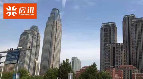 天津写字楼楼宇含金量提升 租户结构优化