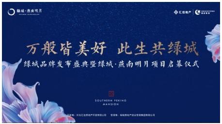 http://www.house31.com/fangchanzhishi/62969.html