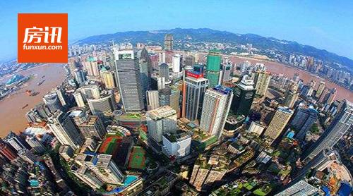 世邦魏理仕:重庆房地产市场回顾与展望