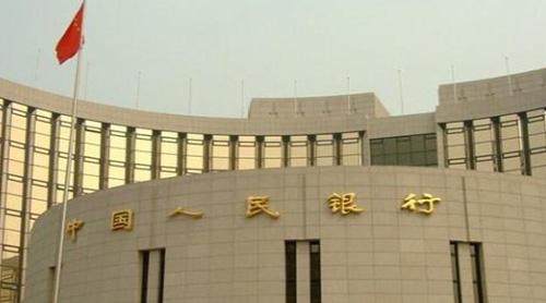 """上海:央行总部提高货币政策""""滴灌""""效果"""