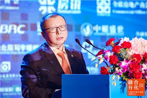 """刘凯:城市更新需要""""去地产化思维"""""""