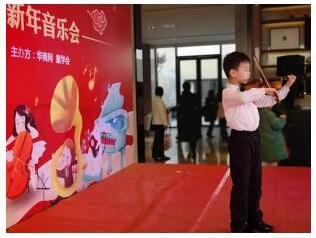 华润置地・未来城市锛�旦愿有你镧�2019童学会跨年音乐会圆满落幕