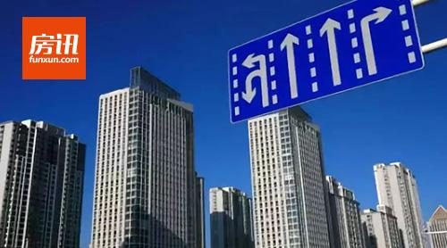 全国首套房贷利率连续两月回落 购房者可出手么?