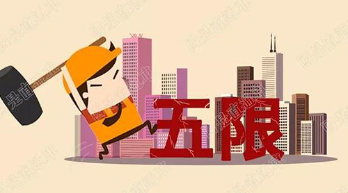 """落实""""六稳""""抓核心""""稳金融""""首当其冲"""