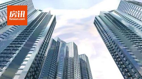 上海4月1日起调整住房公积金缴存基数