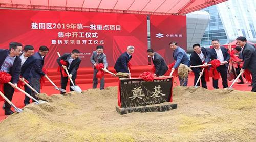 卓越建设先进滨海城区 深圳城市更新桥东项目盛大开工