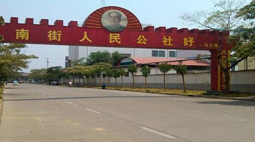 中国北方最富村 家家都住别墅 村民每天唱革命歌曲!