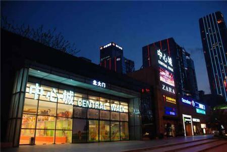 房讯简报:领展房产基金公告称拟51亿收购深圳中心城