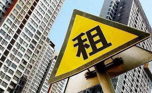 2月份北京住宅租赁租金稳定 海淀西城保持高位