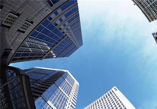 落实城市主体责任 促房地产市场平稳健康发展