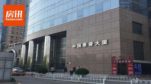 房讯推荐:前海金融中心(原惠普大厦) CBD核心商务区