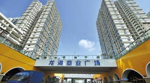 深圳提高住宅物业收费标准 市住建局回应热点